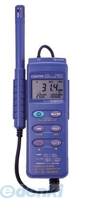 CENTER [CENTER-314] デジタル温湿度計(ロガー機能付/温度2チャンネル) CENTER314【キャッシュレス消費者5%還元加盟店】 CENTER [CENTER-314] デジタル温湿度計(ロガー機能付/温度2チャンネル) CENTER314
