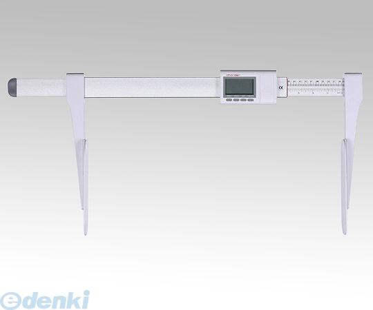 ナビス 8-1226-01 乳児用デジタル身長計 HM80D 8122601