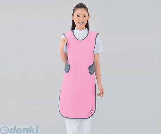 ナビス[8-2553-01] X線防護衣 SMA-25M ピンク 8255301【送料無料】