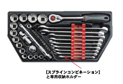 スエカゲツール PA838 3/8DR・スプラインコンビセット 38PC PA-838