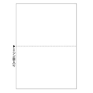 ヒサゴ [BPE2002] A4白紙2面【2500枚】