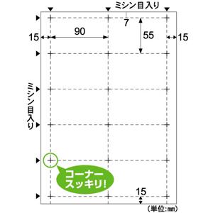 ヒサゴ 割引も実施中 BX05 ビジネス名刺10面 専門店 100枚