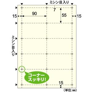 ヒサゴ BX07 ビジネス名刺10面クリーム 100枚 誕生日プレゼント 店