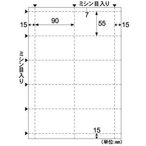 送料0円 ヒサゴ CJ560N 名刺 CJフォト カード 期間限定今なら送料無料