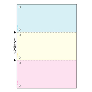 【スーパーSALEサーチ】ヒサゴ [FSC2013W] A4カラー3面6穴【2400枚】