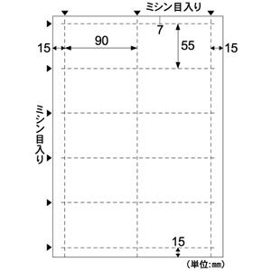 ヒサゴ 今だけ限定15%OFFクーポン発行中 日本産 KLP11 カラーレーザ名刺10面なめらか