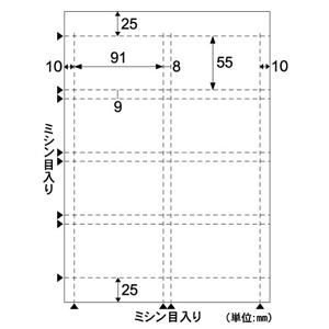 好評 ヒサゴ LP10N カラーレーザ カード8面 名刺 ランキング総合1位
