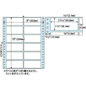 ヒサゴ [SB138R] タック12(再剥離)