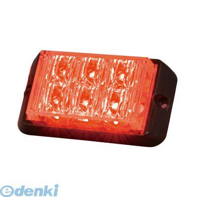 【個数:1個】日恵 [NY9400DRR] 「直送」【代引不可・他メーカー同梱不可】 LED警告灯 ユニットライト【赤】 LED3連×2段