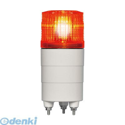 【個数:1個】日恵 VK04M-100NPR 直送 代引不可・他メーカー同梱不可 小型回転灯φ45 ニコミニ高輝度 【赤】 100V VK04M100NPR