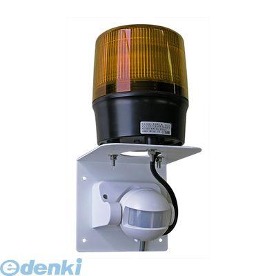【個数:1個】日恵 VL12R-100NJ2Y 直送 代引不可・他メーカー同梱不可 センサー付LED回転灯φ120 ニコトーチ・120【黄】 AC100V 人感仕様 VL12R100NJ2Y