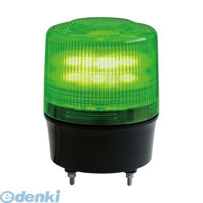 【個数:1個】日恵 VL12R-100NPG 直送 代引不可・他メーカー同梱不可 LED回転灯φ120 ニコトーチ・120【緑】 AC100V VL12R100NPG