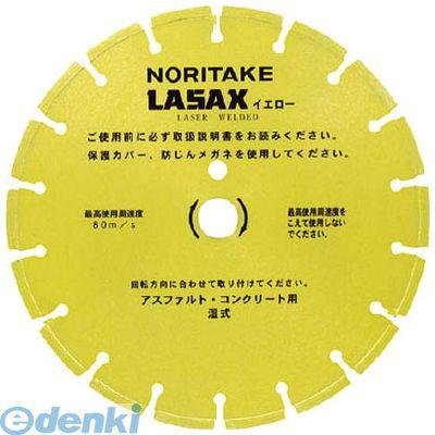 ノリタケカンパニーリミテド 3I0GAM1832YA0 ダイヤモンドブレード レザックスイエロー 469×3.2×27
