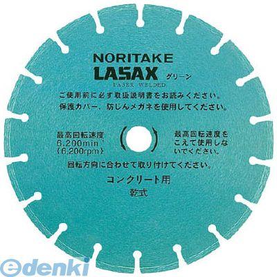 ノリタケカンパニーリミテド 3I0GPR092421A ダイヤモンドブレード レザックスグリーン 226×2.4×22