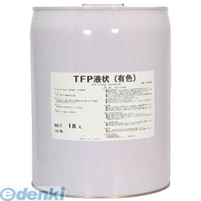 住鉱潤滑剤 510345 防錆剤 TFP液状【有色】 18L