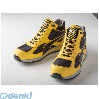 PUMA プーマ 4051428054386 PUMA SAFETY Fulltwist Yellow Mid 26.0cm 63.202.0【送料無料】【5倍期間:6/12 15:00~8/9 23:59】