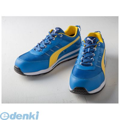 PUMA(プーマ) [4051428054546] PUMA SAFETY プーマセーフティスニーカー Kickflip Blue 【ブルー】 Low 25.5cm 64.321.0【送料無料】