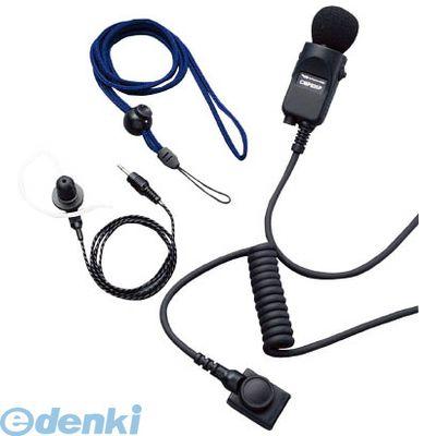 八重洲無線 CMP835P 直送 代引不可・他メーカー同梱不可 タイピン型マイク&イヤホン