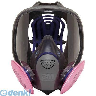3M [FF400J2091RL3M] 取替式防じんマスク FF-400J/2091-RL3 Mサイズ