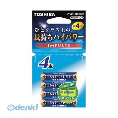 東芝 TOSHIBA LR03H 4EC 【50セット】 インパルス 単4-4P【フック】【4本】 LR03H4EC