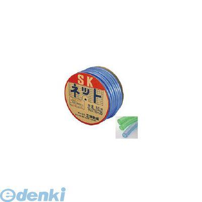 【個数:1個】三洋化成 SN1520D50B SKネットホース15×20 ブルー 50mドラム巻