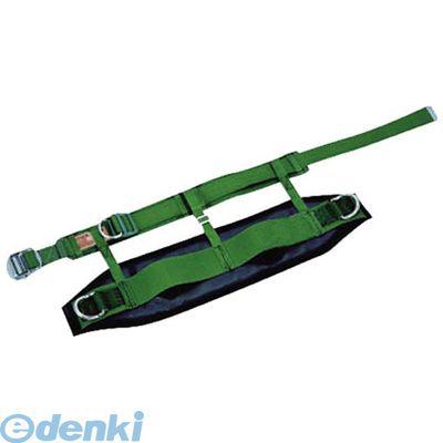 サンコー 案全帯 [SRHT] 胴ベルト型安全帯傾斜面用 緑