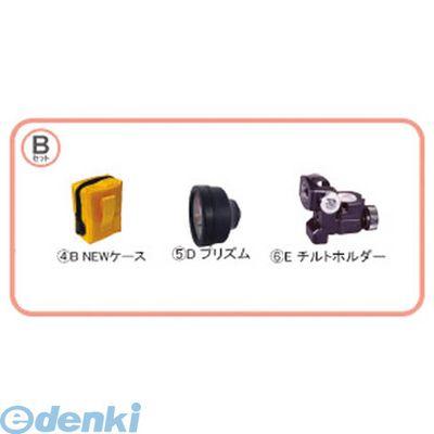 エステイエス [ST5BSET] 反射プリズム ST-5型Bセット【送料無料】