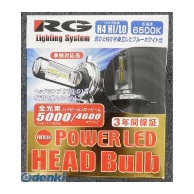 RG レーシングギア RGH-P723 RG LED ヘッドバルブ PREMIUM モデル H4【Hi/Loタイプ】 RGHP723