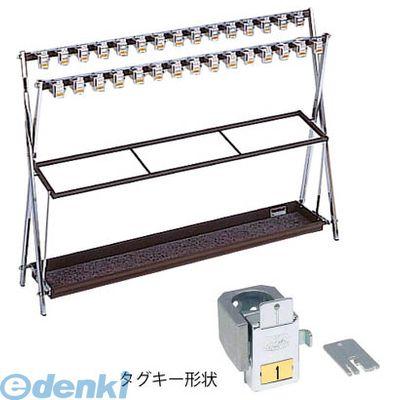 【おすすめ】 【個人宅配送】ミヅシマ工業 直送 2310030 ・他メーカー同梱 鍵付折り畳み式傘立てX−30【ポイント10倍】:文具のブングット-DIY・工具