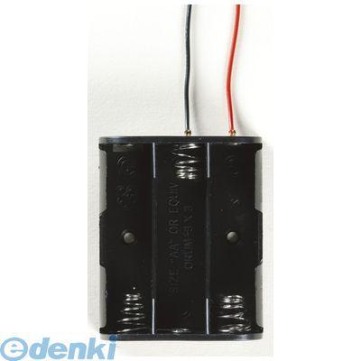 タカチ SN3-3 SN型電池ホルダー ブラック 9セット 送料無料/新品 代引不可 日本メーカー新品 SN33 直送 他メーカー同梱不可