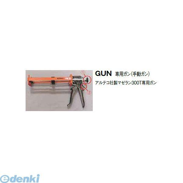 日本ハートビル工業 GUN M300T専用ガン 【点字鋲】