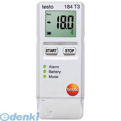 【あす楽対応】テストー TESTO184T3 テストー 温度データロガ