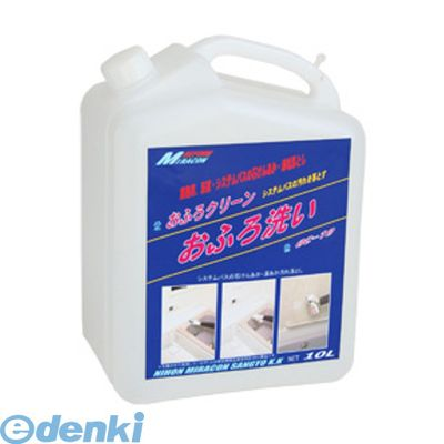 日本ミラコン産業 [OC-10] お風呂の洗浄「おふろクリーナー」 10L 業務用 OC10
