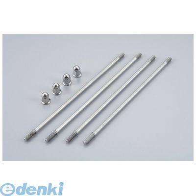 シフトアップ(SHIFT UP) [92050610-10] モンキ- アエンクロムコ-トスタッドボルトセット 4P シフトアップ(SHIFT UP) [92050610-10] モンキ- アエンクロムコ-トスタッドボルトセット 4P