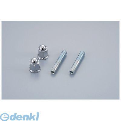シフトアップ(SHIFT UP) [920535] モンキ- エキゾ-ストスタッドボルトM6X35 PR シフトアップ(SHIFT UP) [920535] モンキ- エキゾ-ストスタッドボルトM6X35 PR