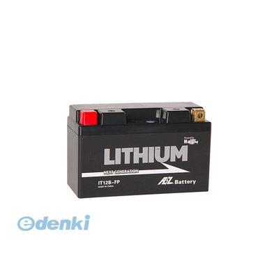 AZバッテリー IT12B-FP AZリチウムイオンバッテリー IT12B-FP IT12BFP