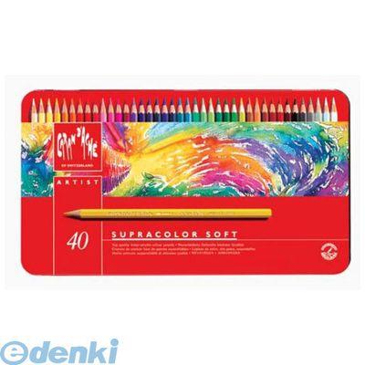 ホルベイン画材 [618245] CDA3888-340スプラカラ-40色