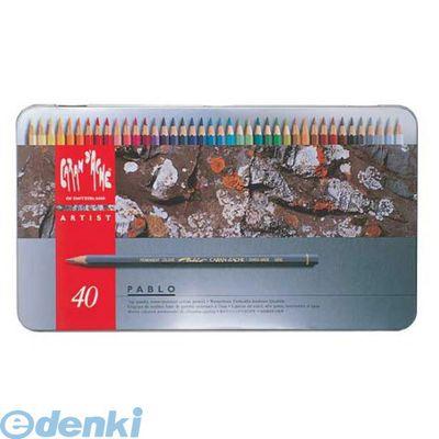 ホルベイン画材 [619154] CDA0666-340パブロ40色セット