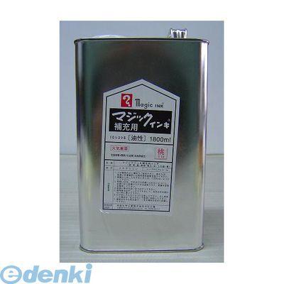 寺西化学工業 お買得 MHJ1800-T12 マジック補充液 MHJ1800T12 桃 1.8L 通信販売