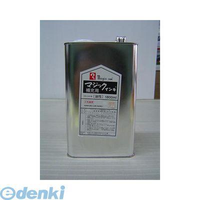 寺西化学工業 タイムセール MHJ1800-T17 マジック補充液 新発売 MHJ1800T17 肌 1.8L