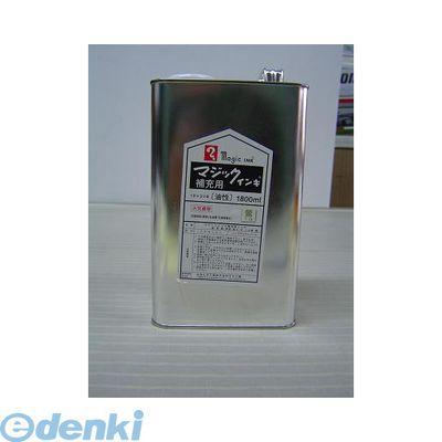 寺西化学工業 超目玉 MHJ1800-T19 日本 マジック補充液 1.8L 鴬 MHJ1800T19