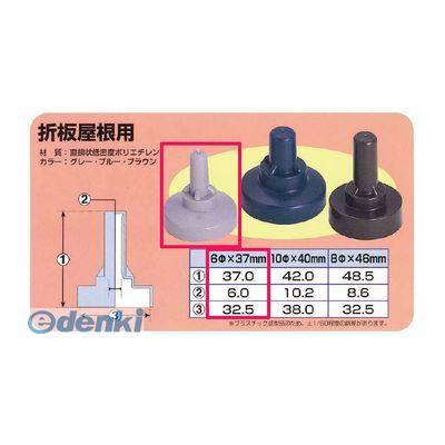 ヒロセ産業 TENCAP-6-G【100】 テンキャップ 6mm 色:グレー 充填材入りボルトキャップ【100個入】TENCAP6G【100】