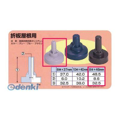 ヒロセ産業 TENCAP-8-G【100】 テンキャップ 8mm 色:グレー 充填材入りボルトキャップ【100個入】TENCAP8G【100】
