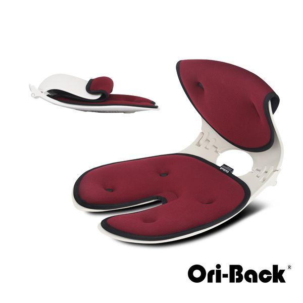 ディプダジャパン DIPDA JAPAN H2019-OR-RED OriBackチェア レッド H2019ORRED