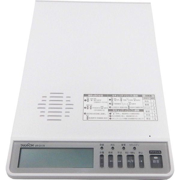 TAKACOM タカコム VR-D179 自動通話録音装置<受話器・外部入力接続対応 VRD179
