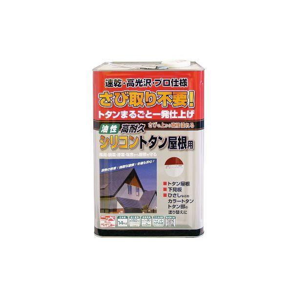 ニッペホームプロダクツ[4976124204104] 高耐久シリコントタン屋根用 赤さび 14kg