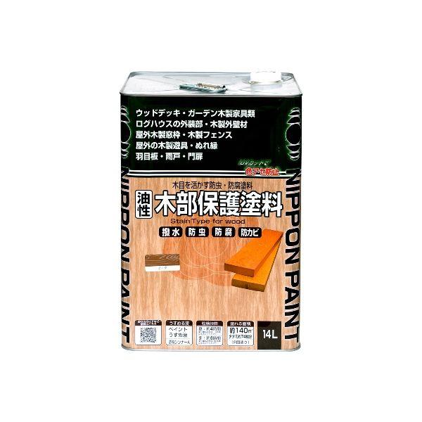 ニッペホームプロダクツ[4976124519055] 油性木部保護塗料 チーク 14L