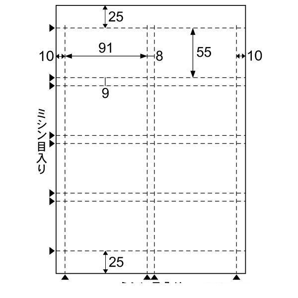 ヒサゴ 休み LP10NS 5個入 カラーレーザプリンタ専用 名刺 人気商品 カード 8面 ホワイト 特厚口