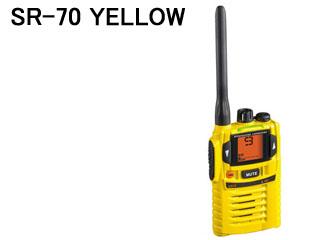 八重洲無線 SR70-Y 特定小電力トランシーバー イエロー SR70Y