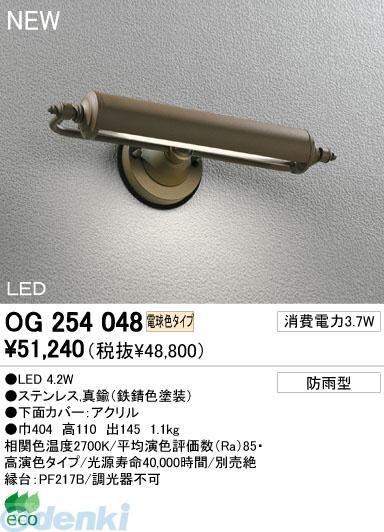 オーデリック ODELIC OG254048 住宅用照明器具LEDエクステリア 表札灯 OG254048
